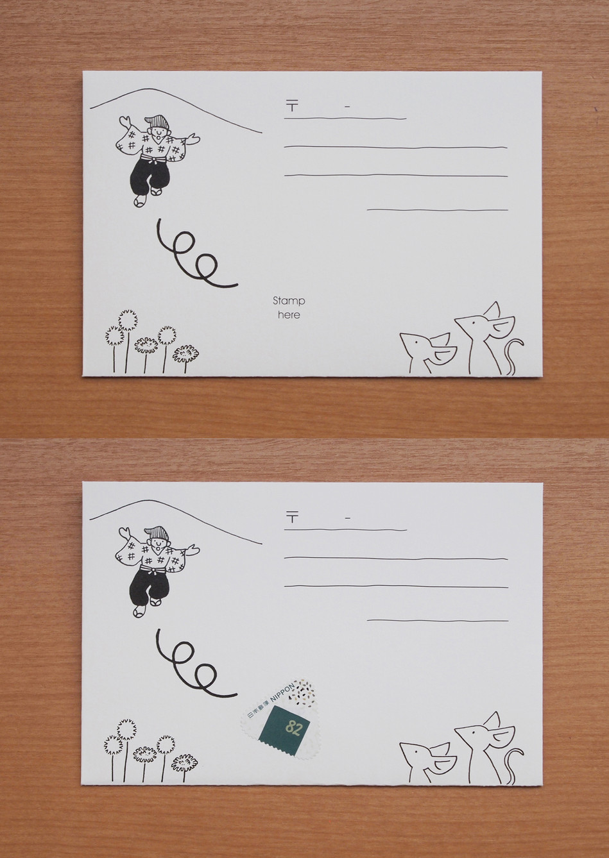 envelope04.jpg