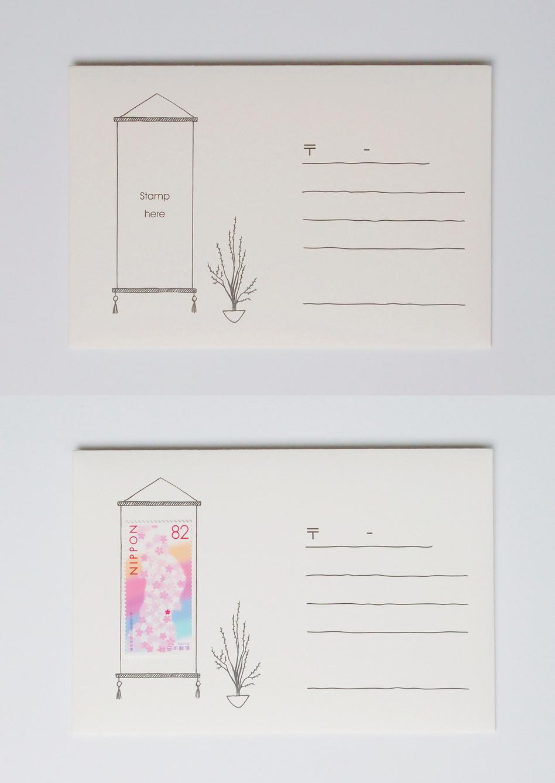 envelope02.jpg