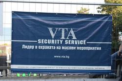 VTA_lider_v_ohrana_na_masovi_sabitia