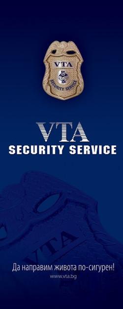 zlatna_znachka_ohrana_vta_security_service
