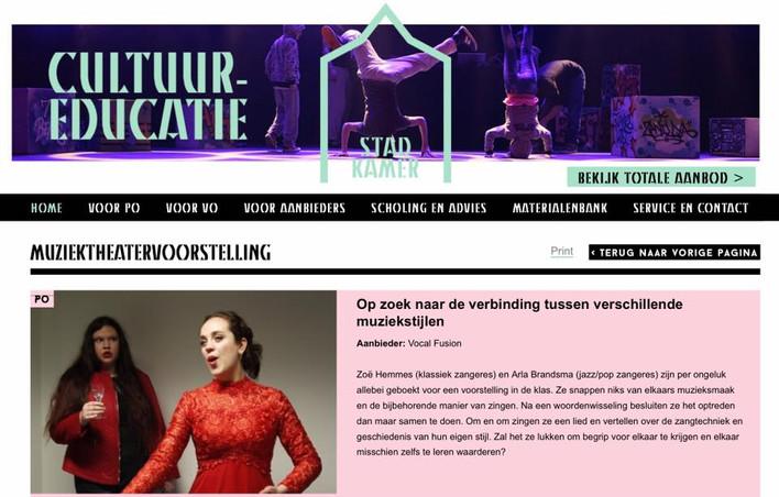 vocal-fusion-op-de-stadkamer-site.jpg