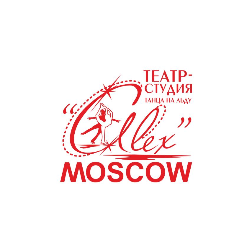 РАЗОВОЕ ЗАНЯТИЕ В ЗАЛЕ MOSCOW