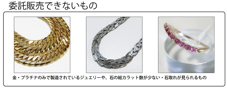 jewelly2_02.png