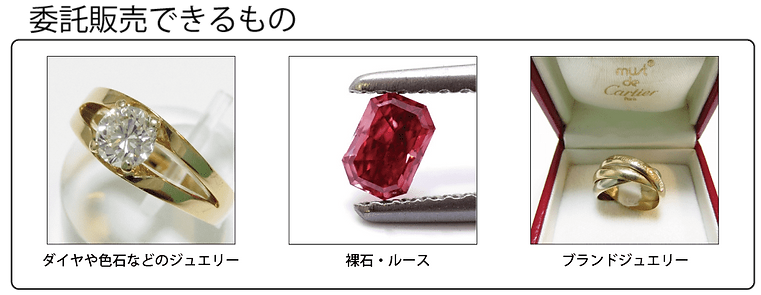 jewelly_02.png