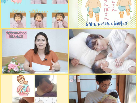 10月期、1回目『ゆるっとお家でママ学講座』