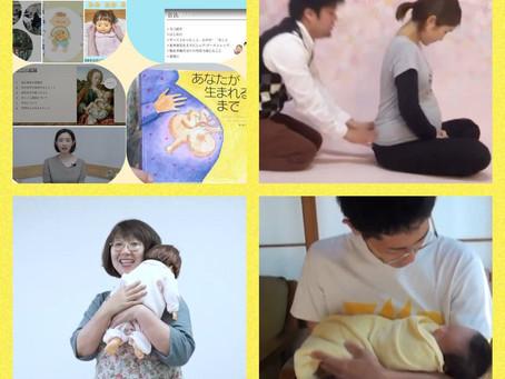 12月期、1回目『ゆるっとお家でママ学講座』