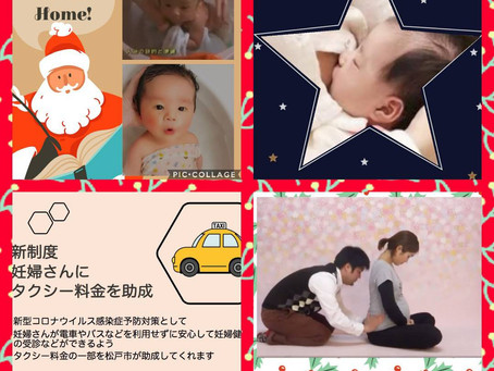 12月期、3回目『お家でゆるっとママ学講座』