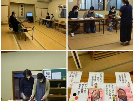 金ケ作熊野神社にて今年度初のプレママ・プレパパ教室を開催しました