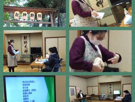 11月期、5回目金ケ作熊野神社にて対面講座