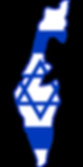 israel-46786_960_720.png