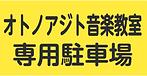 スクリーンショット 2021-02-10 18.36.17.png