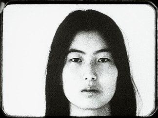 A Ghost: Theresa Hak Kyung Cha