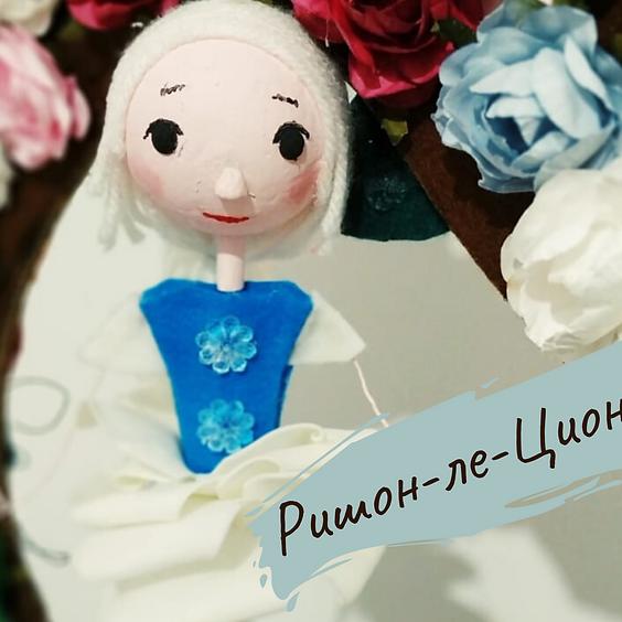 Музыкальный спектакль «Дюймовочка» в Ришон-ле-Ционе (3+)