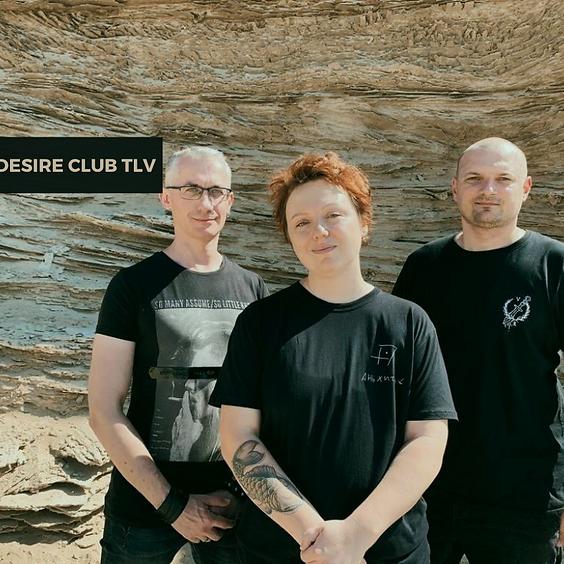 Презентация нового альбома Ань Хитрик band в Тель-Авиве