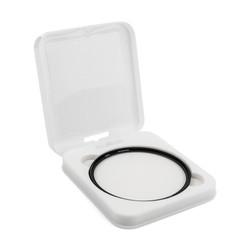 UV-Filter in Aufbewahrungsbox