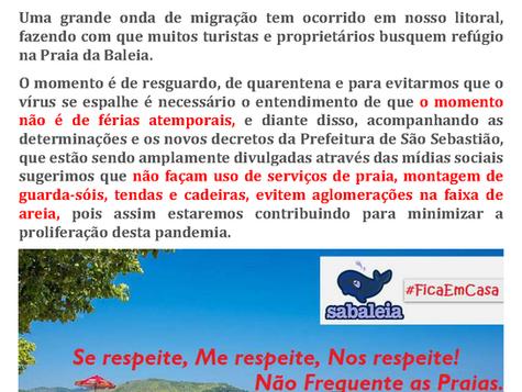A SABALEIA PRECISA DE SUA COLABORAÇÃO