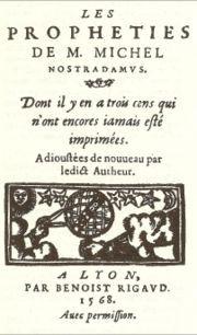 Nostradamus_Centuries_1568.jpg