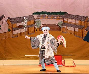 株式会社WATS|日本舞踊