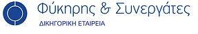 Σήμα Εταιρίας.jpg