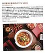 U Magazine 28 Aug.png