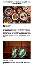 Esquire HK, Feb 2020 (1).png