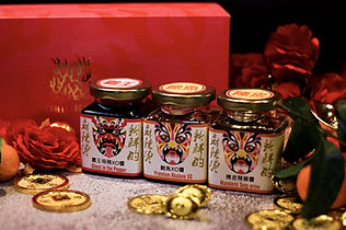 A Chinese New Year gift guide for foodies