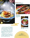 U Magazine 29 Jan (2).png