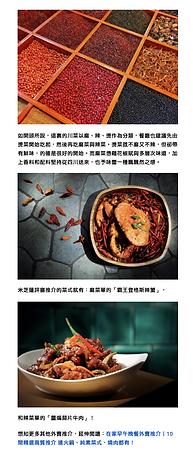 Esquire HK, Feb 2020 (3).png