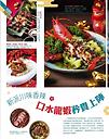 U Magazine 29 Jan (1).png
