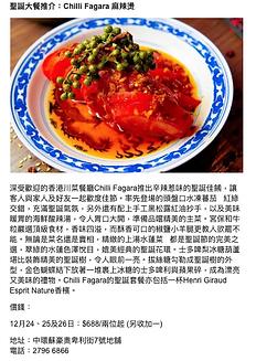 Cosmopolitan HK, Dec 2019.png