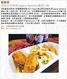 U Magazine 25 Sep.png
