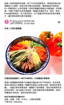 Cosmopolitan Hong Kong 22 July.png