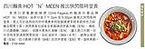 Hong Kong Economic Times 27 Aug.png