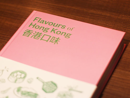 Flavours of Hong Kong