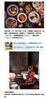 Esquire HK, Feb 2020 (2).png