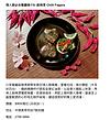 Cosmopolitan HK, Feb 2020.png