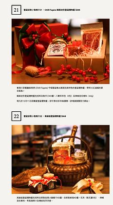 Elle Hong Kong 26 Nov.png