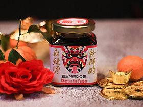 香港最佳 XO 醬