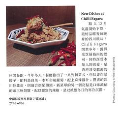Vogue Hong Kong, Dec 2019.png