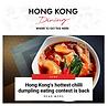 Hong Kong Dining 2.png