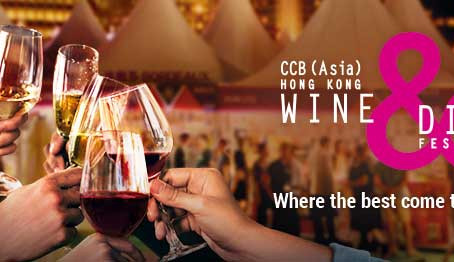 Chilli Fagara Participates in the 2018 Hong Kong Wine and Dine Festival