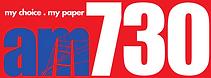 Am730_logo.svg.png