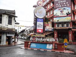 Welcome to Jonker Street