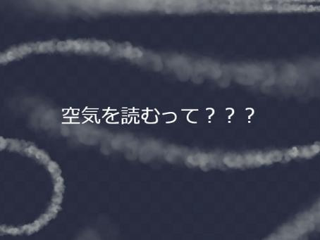 『クレイジー・ラブ』大倉 信 師