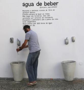 Galeria Gentil Carioca  na 36ª PAREDE GENTIL - É conosco