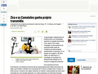 Zica e os Camaleões ganha projeto transmídia