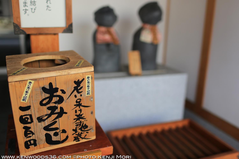 Inuyama0716_0011.jpg