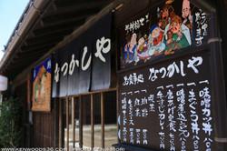 Inuyama0720_0002.jpg