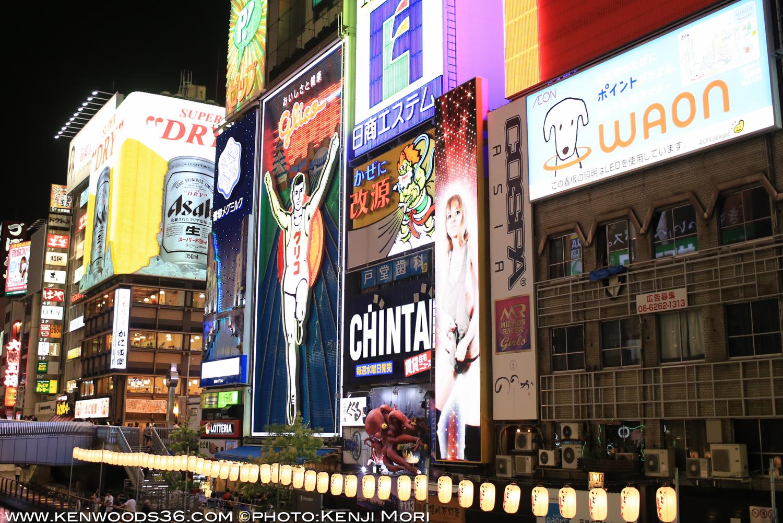 Osaka1408_0094.jpg