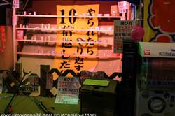 Inuyama0720_0033.jpg